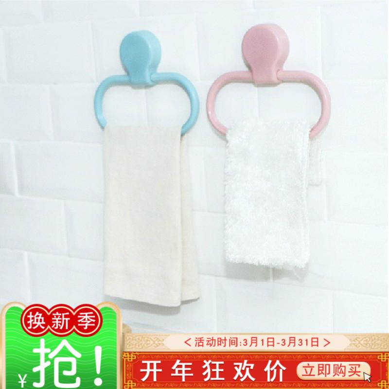 百屋卫生间免打孔强力粘贴式毛巾架子塑料毛巾环浴巾架浴室毛巾圈