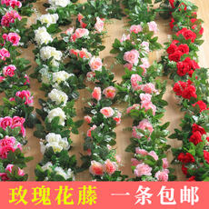 Simulation rose vine wall hanging fake flower rattan air conditioning pipe indoor living room ceiling decoration plastic vine plant