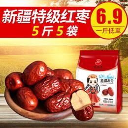 若羌新疆红枣泡水喝和田大枣一级小5斤散装新强特产灰枣干片特级