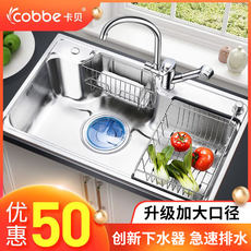 Kabe sink single tank kitchen sink thickened 304 stainless steel sink pool single basin bucket large single slot