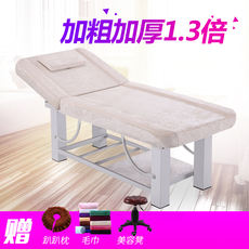 Folding beauty bed massage massage therapy body bed home moxibustion fire tattoo bed beauty salon