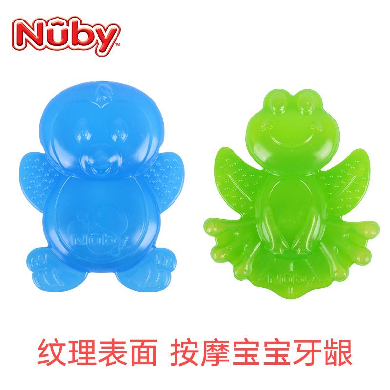 美国Nuby努比 男女宝宝儿童舒适按摩注水牙胶 婴儿固齿器(2入装)