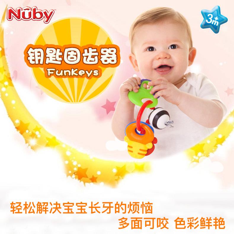 美国Nuby努比新生儿磨牙棒儿童玩具婴儿宝宝乳牙固齿器牙胶磨牙器