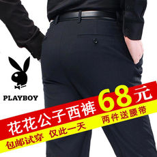 Playboy Men's Pants Autumn and winter thick section of the brand is straight youth loose free hot business suit pants