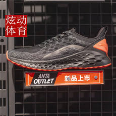 Anta running shoes men's shoes 2019 spring new casual comfortable wormhole cushioning technology sports shoes 11915588