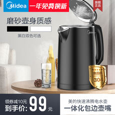 Beautiful electric kettle home 304 stainless steel genuine electric kettle automatic power off insulation large open kettle