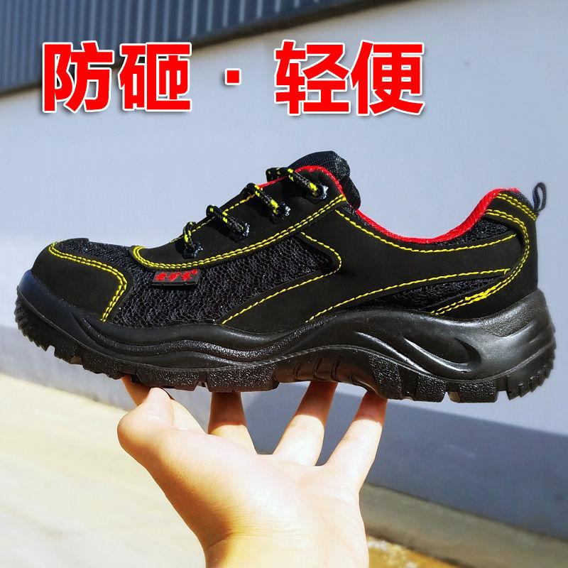 劳保鞋钢包头防砸绝缘6kv电工工作鞋安全鞋夏季男女透气轻便