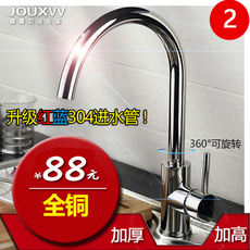 Kitchen hot and cold water faucet copper sink single cold rotatable sink sink sink home stainless steel