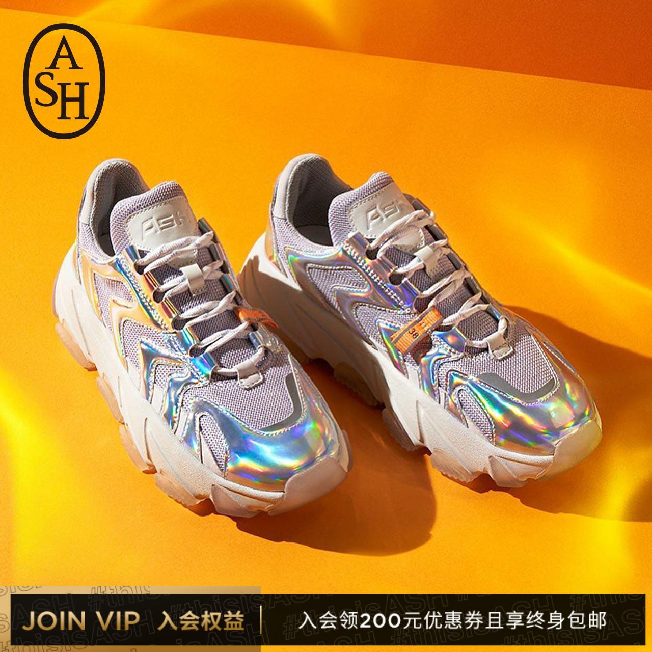 ASH女鞋2019春季新款EXTREME系列炫彩波浪纹拼接时尚增高老爹鞋