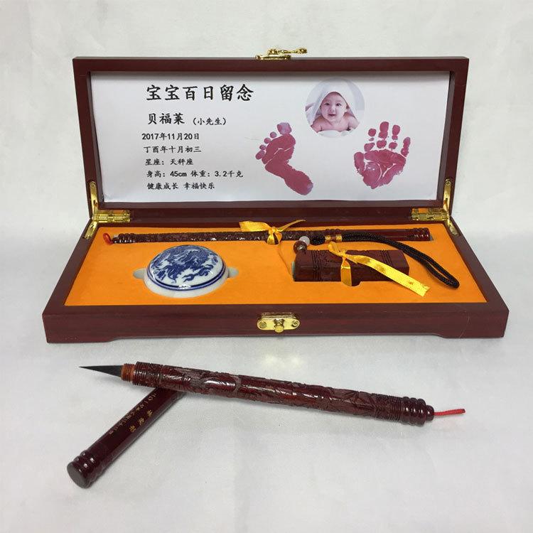 狗年宝宝胎毛笔diy制作婴儿脐带章胎发章纪念品套餐盒手足印热销