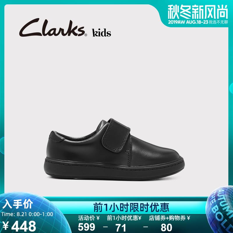 clarks其乐童鞋男童中童牛皮小黑鞋校园2019新款Street Shine K