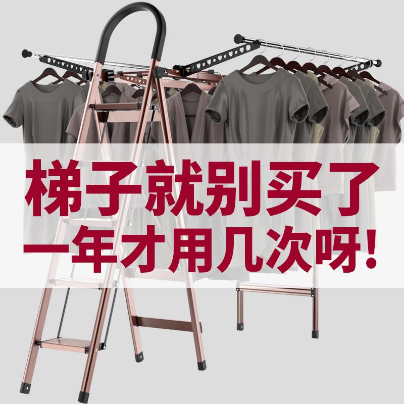 肯泰家用梯子折叠晾衣架室内多功能两用伸缩人字梯加厚铝合金楼梯