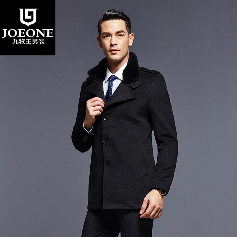 九牧王毛呢大衣 冬季商务休闲翻领羊毛保暖中青年濑兔毛领外套