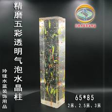 Dazzling crystal glass bubble column polished multicolored column 65*85mm partition, porch, screen
