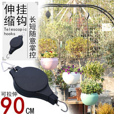 Telescopic hook creative home gardening supplies can be lifted rope bird cage hook green radish can be used with hanging pots