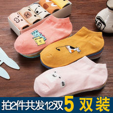 Socks female Korean version of the cute cartoon socks low to help shallow mouth invisible boat socks college wind Korean cotton girls cotton socks
