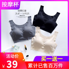 Japanese underwear women's suit without steel ring gather shockproof bra without trace large size running vest yoga sports bra