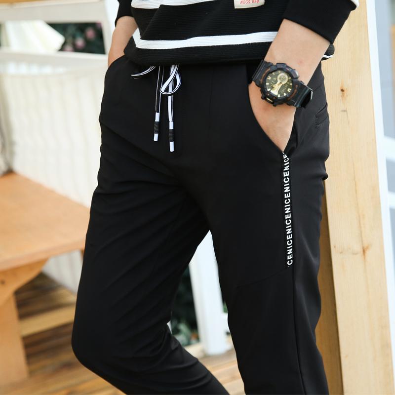 男装春季休闲裤男修身松紧腰弹力裤子男小脚裤薄款运动裤青年长裤