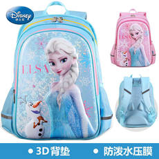Disney school bag primary school girl ice snow romance 1-3-4-6 grade 8-10-12 year old children backpack