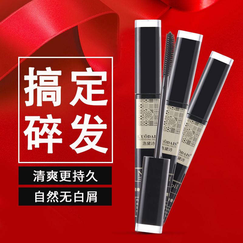 碎发神器小碎头发刘海整理膏防毛躁不油腻自然蓬松儿童可用发蜡棒图片