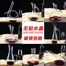 Special offer crystal glass belt decanter lead-free red wine decanter red wine bottle red wine bottle home European