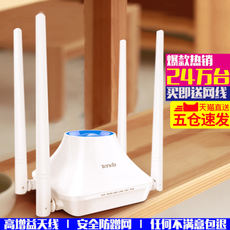 Tengda F6 wireless router wifi home unlimited leakage through the wall Wang high-speed fiber optic telecommunications through the wall mini