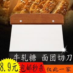 不锈钢烘焙切刀切面刮刀蛋糕糕点面点面粉刮板切面团工具奶油刮刀