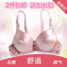 Yaodong silk bra double-sided silk no steel ring solid color thin bra breathable seamless comfortable underwear