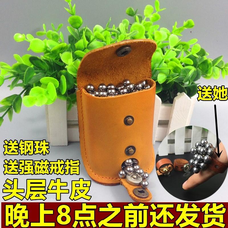 包邮广东现货户外腰包钢珠包弹弓头层牛皮耐用强力磁铁自动出钢珠
