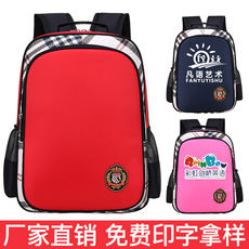 Primary school bag c...