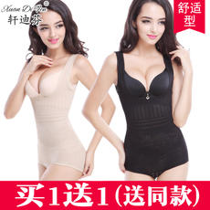 Summer thin section abdomen waist hips slimming fat burning conjoined body beauty body clothes postpartum shaping female authentic