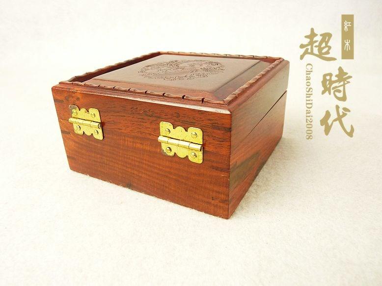 正方形红酸枝首饰盒实木质翻盖小木盒复古中国风随身便携迷你收藏