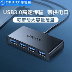 Orico/奥睿科 usb3.0分线器hub扩展器车载多用转接头笔记本电脑分接器拓展集线器多孔多功能一拖四U盘键鼠套