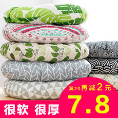 Cushion cushion female dormitory chair office round student winter ass mat home soft tatami stool