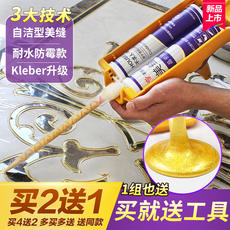 Beautiful grout tile floor tile special household waterproof mildew brand top ten tools artifact really hook filling beauty sewing agent