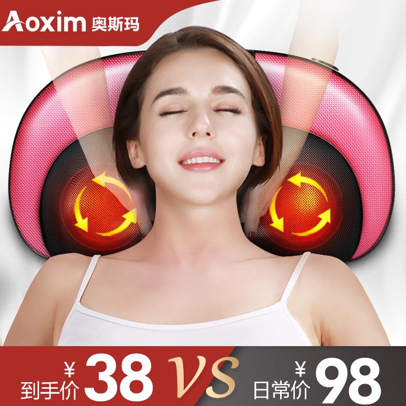 奥斯玛肩颈椎按摩器颈部腰部腰部颈肩全身多功能电动仪枕头家用