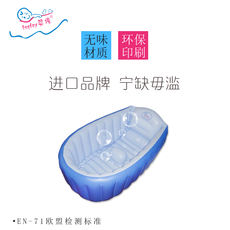Imported tasteless children baby newborn baby inflatable tub foldable portable can sit reclining tub