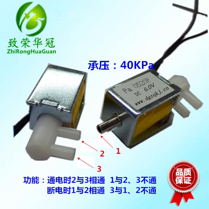工帮直销微型小型直流6v12v24vfa0520e两位三通电磁阀 气阀图片