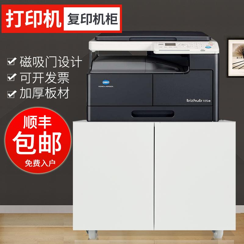 打印机放置柜复印机底座柜放打印机的柜子工作台办公打印机柜子