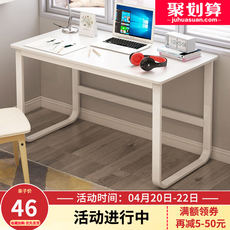 Computer desk desktop desk simple home student bedroom simple IKEA budget small desk