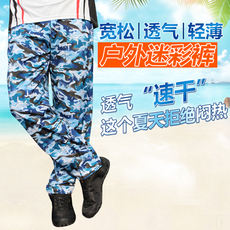 Summer fishing pants male quick-drying breathable sunscreen loose outdoor sports fishing camouflage bag casual pants