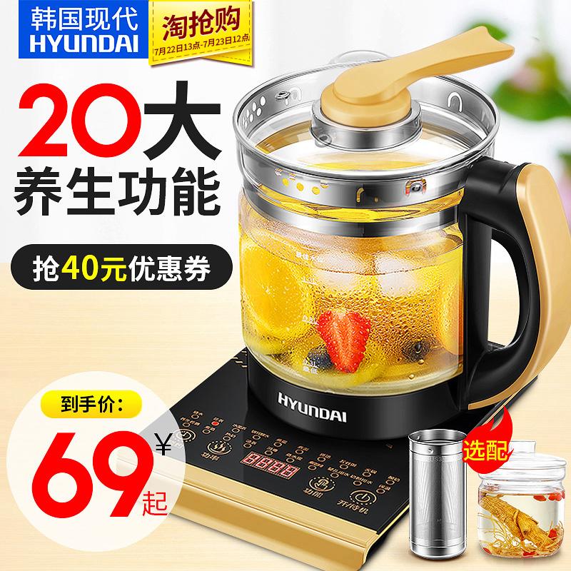 现代养生壶玻璃电煮茶壶多功能电热烧水壶全自动迷你煮花茶壶养身