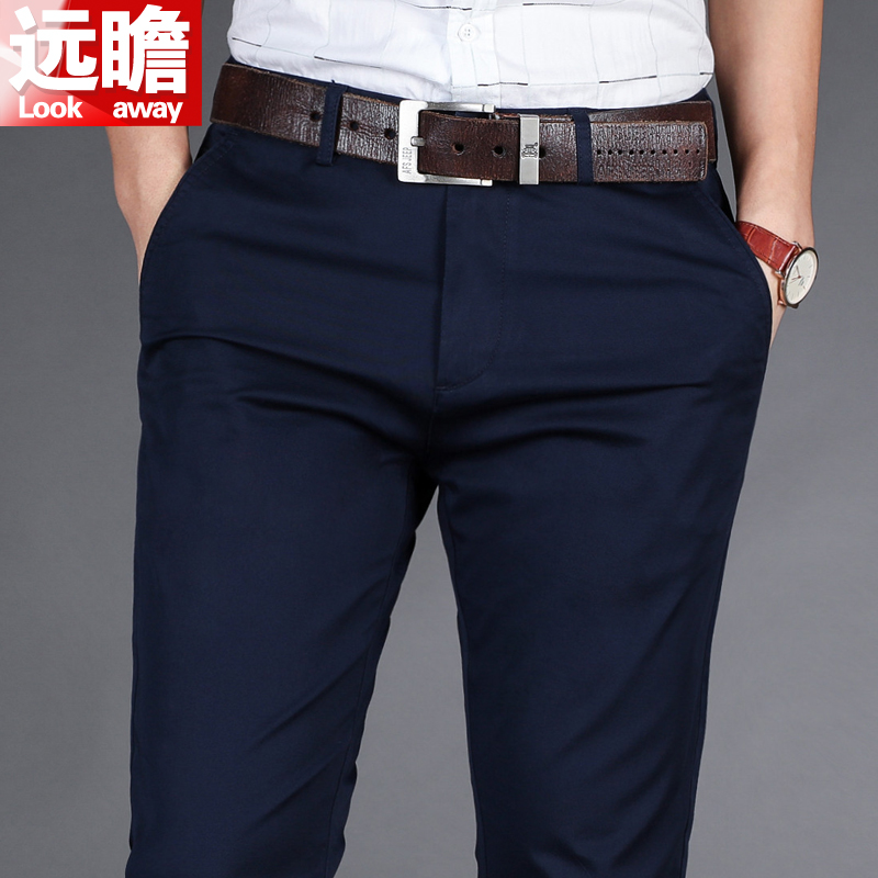 春季男士休闲裤男弹力宽松直筒西裤爸爸长裤中年夏季男裤商务裤子