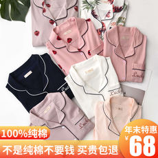 Pajamas ladies autumn and winter cotton long-sleeved two-piece suit Korean students loose large size spring and autumn home service can be worn
