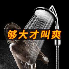 6英寸花洒增压喷头手持花洒顶喷淋浴头浴室热水器淋浴套装莲蓬头