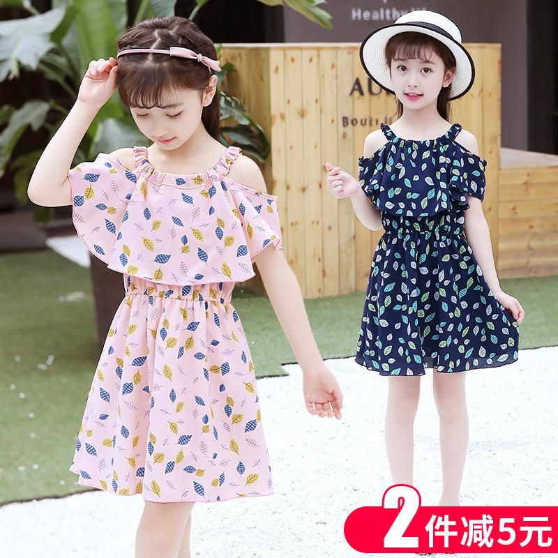 童装女童吊带连衣裙夏装2019新款韩版小女孩洋气儿童雪纺公主裙子