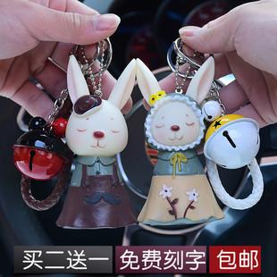 创意情侣MISS兔公仔钥匙扣卡通田园可爱捏捏叫包包挂件女生日礼物