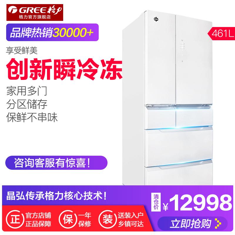 格力Kinghome/晶弘 BCD-461WPQG家用多门全风冷无霜静音节能冰箱