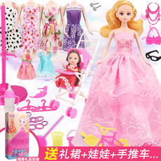 Dress Up Doll Barbie Set Toy Gift Box Girl Princess Dream Mansion Single Child Children's Day