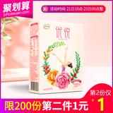 伊利优悦女士营养配方奶粉175g小袋装成人女性学生减少脂肪牛奶粉